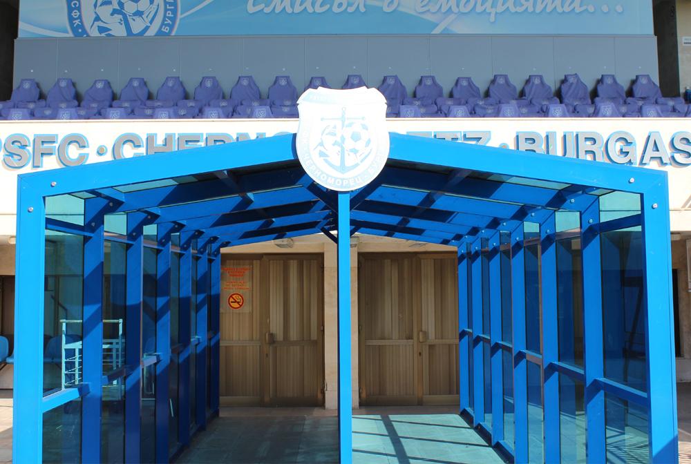Реконструкция и модернизация на стадион Лазур  гр. Бургас